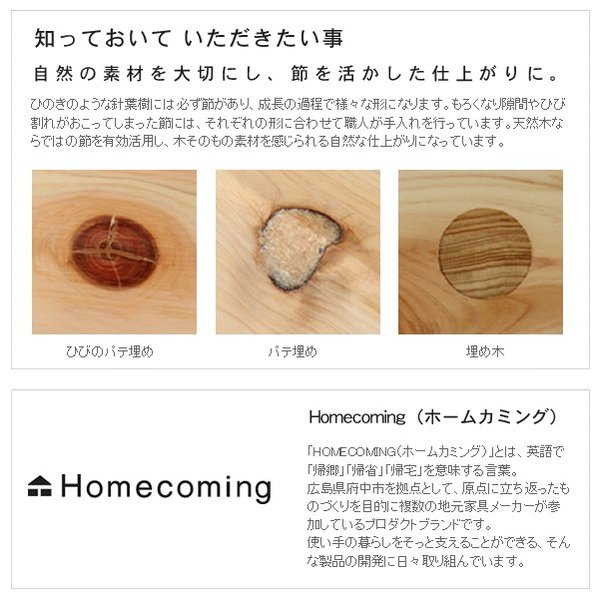 二段ベッド ひのきのすのこ HINOKI-NB01-HKN ナチュラル 国産|furniture-direct|03