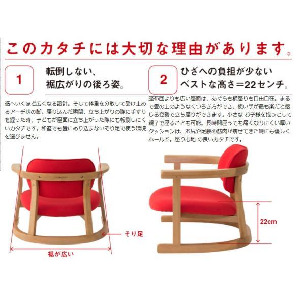 かに座 PLUS 座椅子 ロウタイプ 低いタイプ |furniture-direct|08