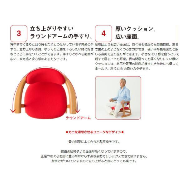 かに座 PLUS 座椅子 ロウタイプ 低いタイプ |furniture-direct|09