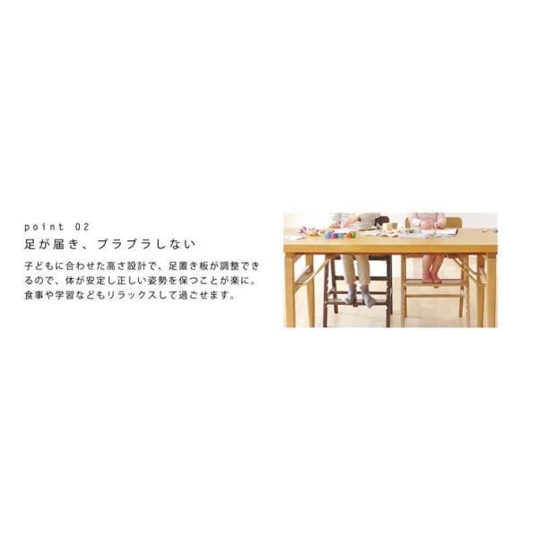 キトコ 3歳から大人まで キッズチェア用カバー |furniture-direct|14