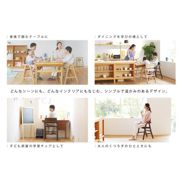 キトコ 3歳から大人まで キッズチェア用カバー |furniture-direct|15