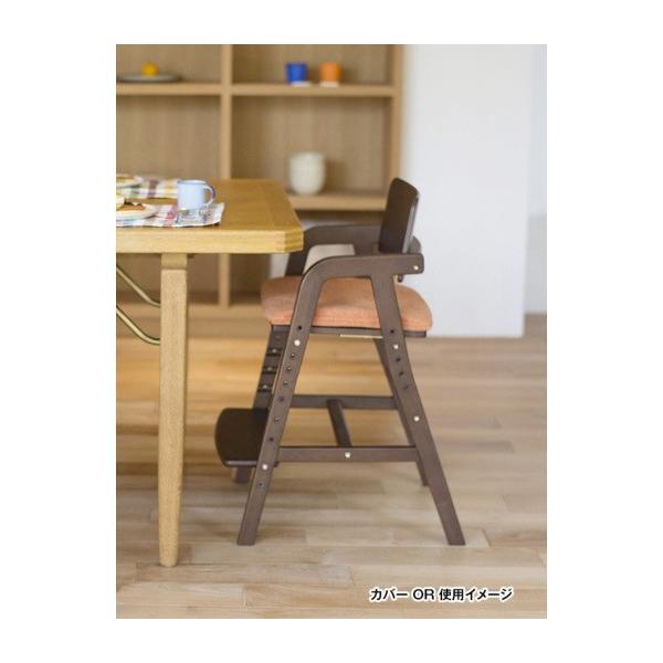 キトコ 3歳から大人まで キッズチェア用カバー |furniture-direct|04