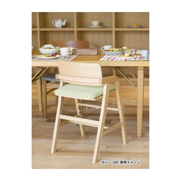 キトコ 3歳から大人まで キッズチェア用カバー |furniture-direct|05