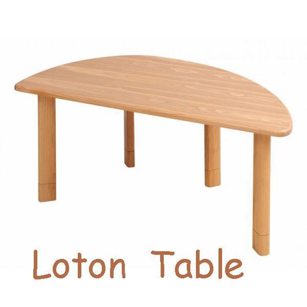 ロットン 半円テーブル Loton  table ローテーブル かわいい形 天然木 木 |furniture-direct