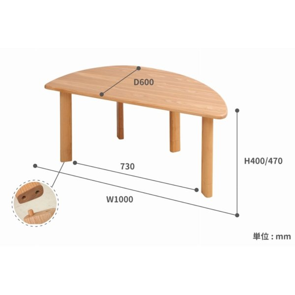 ロットン 半円テーブル Loton  table ローテーブル かわいい形 天然木 木 |furniture-direct|05
