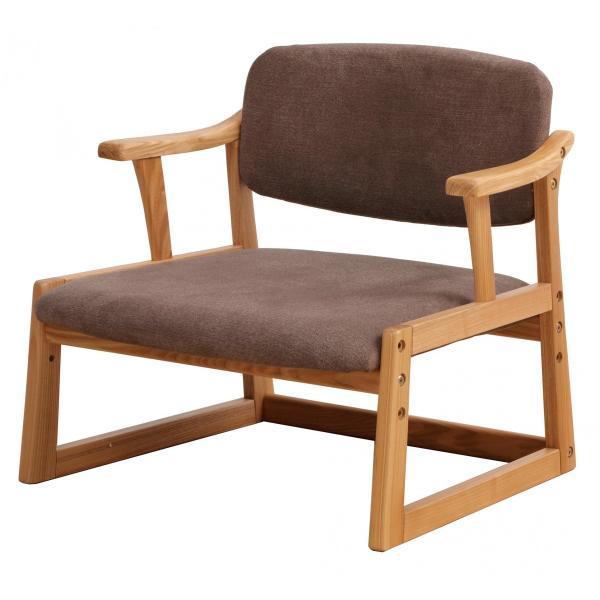 ロットン チェア Loton Arm Chair 座椅子 チェア イス 椅子 肘おき 敬老 プレゼント 天然木 木 |furniture-direct|02