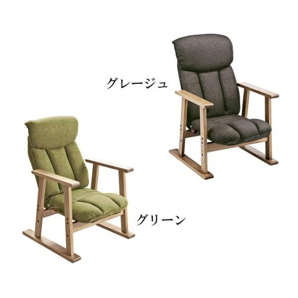 高座椅子 凛 レザータイプ YS-1900HR 日本製 人気の椅子|furniture-direct|02