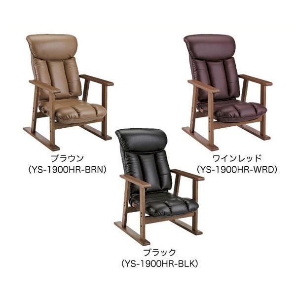 高座椅子 凛 レザータイプ YS-1900HR 日本製 人気の椅子|furniture-direct|03