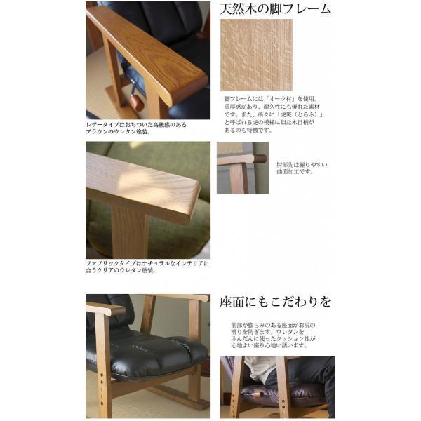 高座椅子 凛 レザータイプ YS-1900HR 日本製 人気の椅子|furniture-direct|21