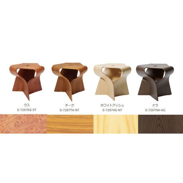 マッシュルームチェア クス玉 s-7297ks|furniture-direct|03