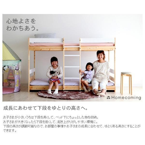 二段ベッド ひのきのすのこ ナチュラル+白 ひのき無垢材 国産 furniture-direct 04