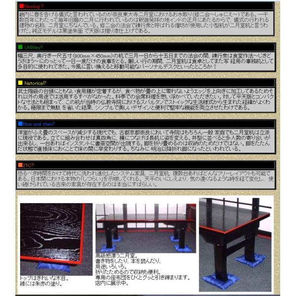 正式の名称は二月堂食堂机〜にがつどうじきどうずくえ〜。|furniture-direct|02