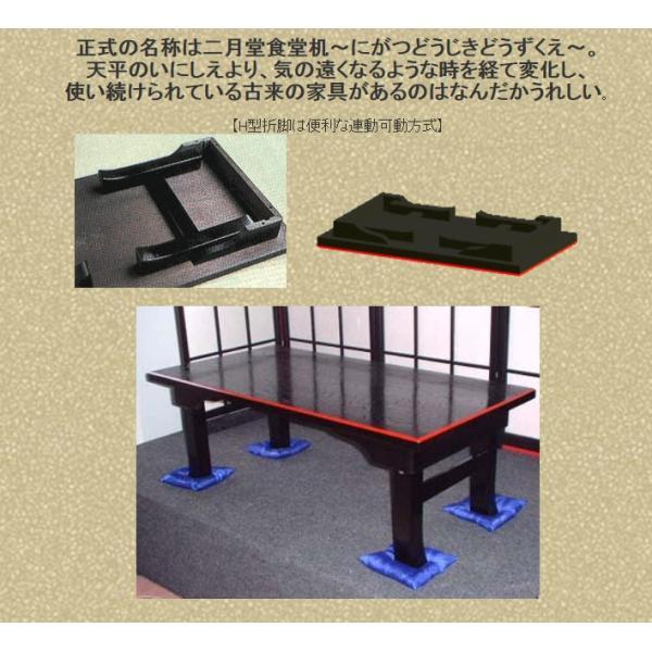 正式の名称は二月堂食堂机〜にがつどうじきどうずくえ〜。|furniture-direct|03