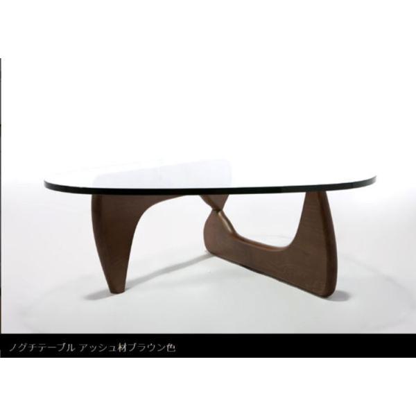 コーヒーテーブル ガラステーブル ノグチコーヒーテーブル イサム・ノグチ |furniture-direct|02