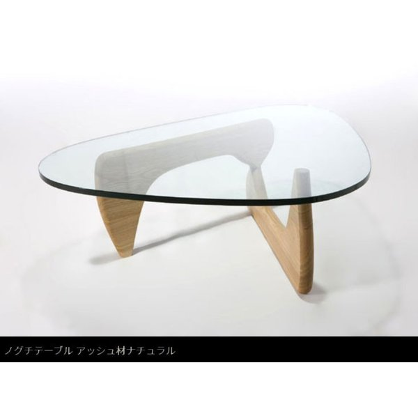 コーヒーテーブル ガラステーブル ノグチコーヒーテーブル イサム・ノグチ |furniture-direct|03