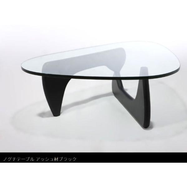 コーヒーテーブル ガラステーブル ノグチコーヒーテーブル イサム・ノグチ |furniture-direct|04