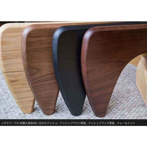 コーヒーテーブル ガラステーブル ノグチコーヒーテーブル イサム・ノグチ  furniture-direct 05