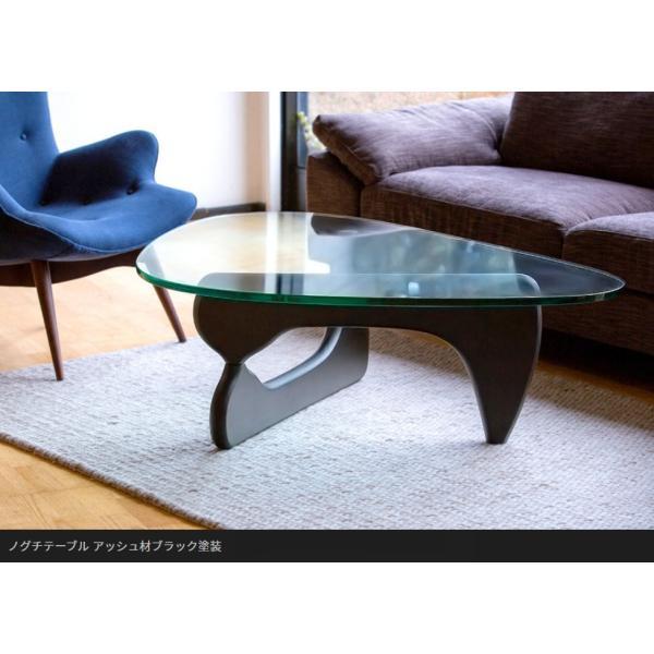 コーヒーテーブル ガラステーブル ノグチコーヒーテーブル イサム・ノグチ  furniture-direct 06