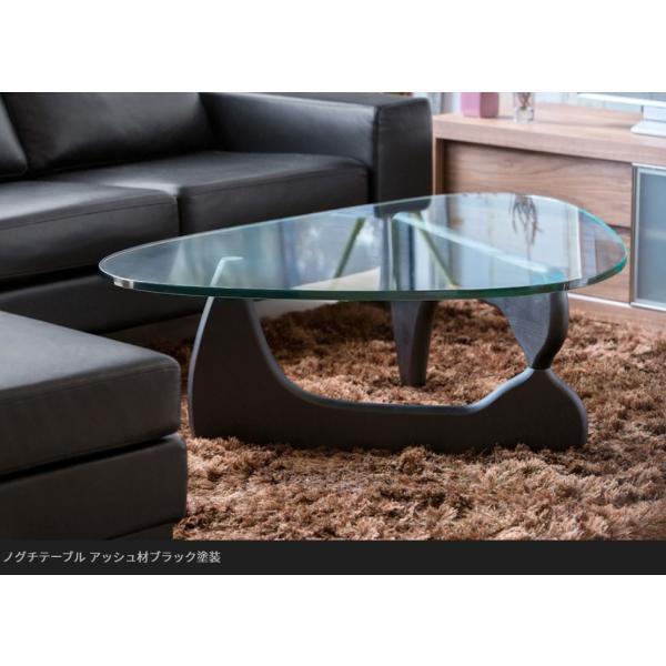 コーヒーテーブル ガラステーブル ノグチコーヒーテーブル イサム・ノグチ  furniture-direct 07