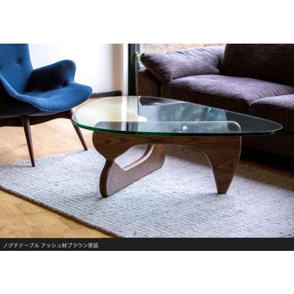 コーヒーテーブル ガラステーブル ノグチコーヒーテーブル イサム・ノグチ  furniture-direct 08