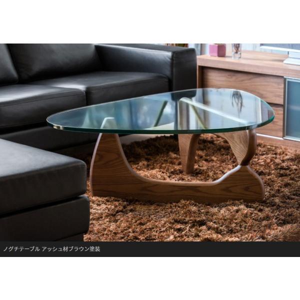 コーヒーテーブル ガラステーブル ノグチコーヒーテーブル イサム・ノグチ  furniture-direct 09