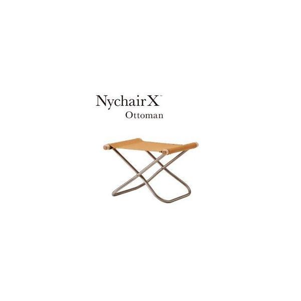 ニーチェアX オットマン 送料無料 キャメル+ナチュラル|furniture-direct|02