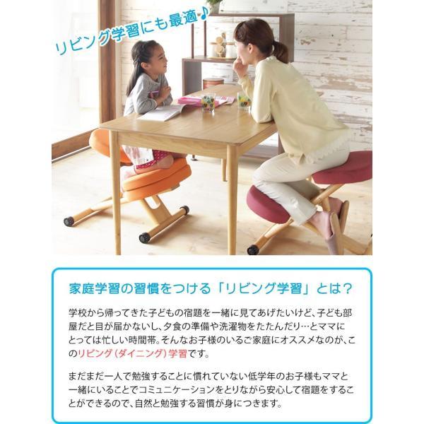 カラフル かわいい 姿勢すっきり プロポーションチェア クッション付きプロポーションチェアkids|furniture-direct|02