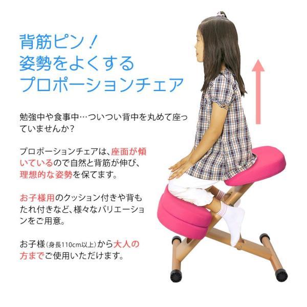 カラフル かわいい 姿勢すっきり プロポーションチェア クッション付きプロポーションチェアkids|furniture-direct|04