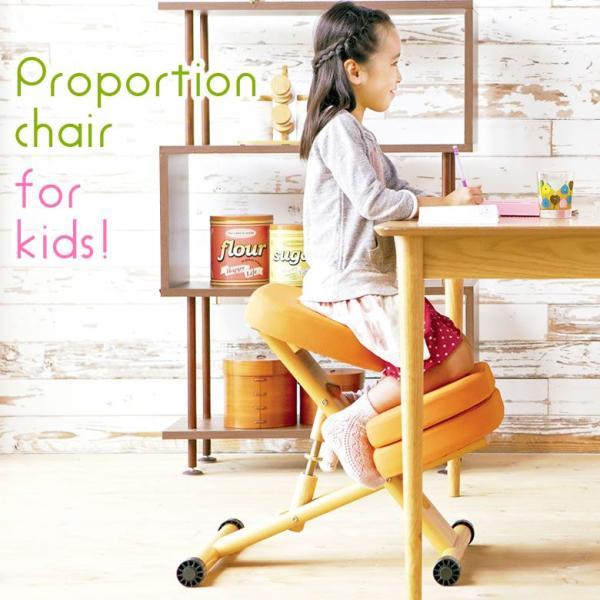カラフル かわいい 姿勢すっきり プロポーションチェア クッション付きプロポーションチェアkids|furniture-direct|06