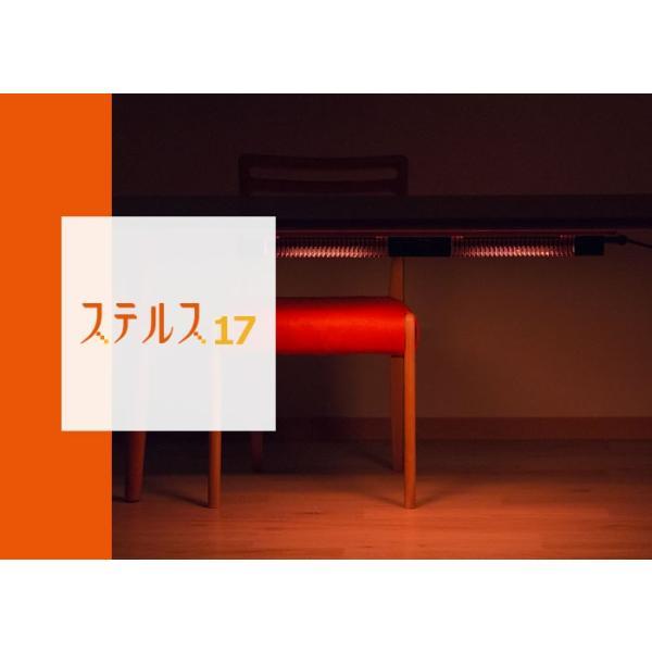 ステルス 17 ヒーター付 ダイニングテーブル 4本脚 120テーブルトップ|furniture-direct|04