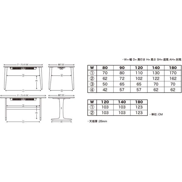 ステルス 17 ヒーター付 ダイニングテーブル 4本脚 120テーブルトップ|furniture-direct|06