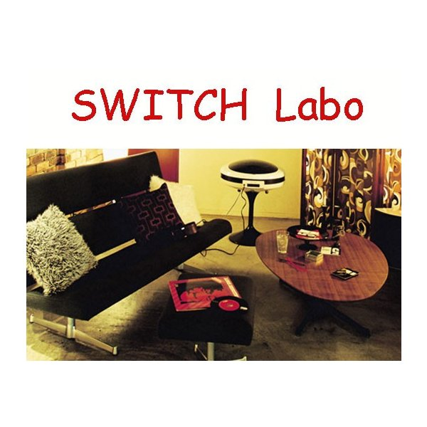 SWITCH ソファ  オシャレな ソファ  スイッチ  ラボソファ Labo NC布 日本製|furniture-direct|06