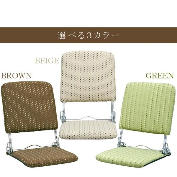 日本製 座椅子 肘なし おしゃれ座椅子 和風にも洋風にもあいます|furniture-direct|02
