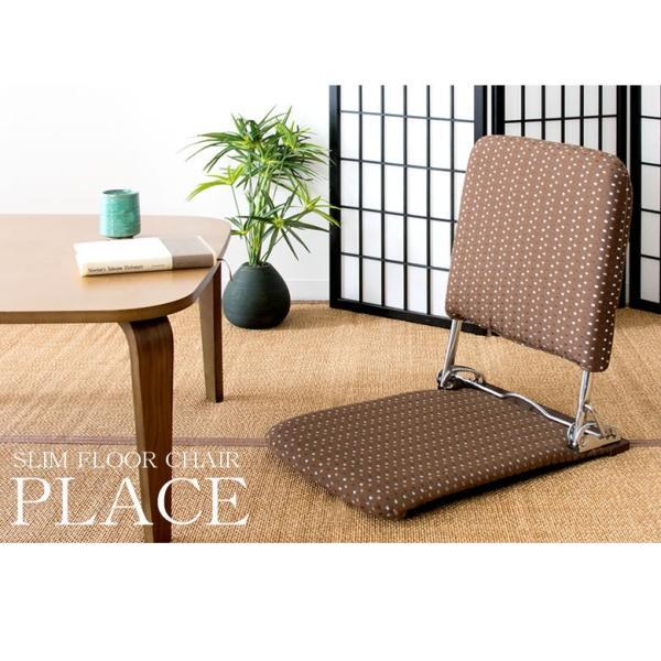日本製 座椅子 肘なし おしゃれ座椅子 和風にも洋風にもあいます|furniture-direct|03