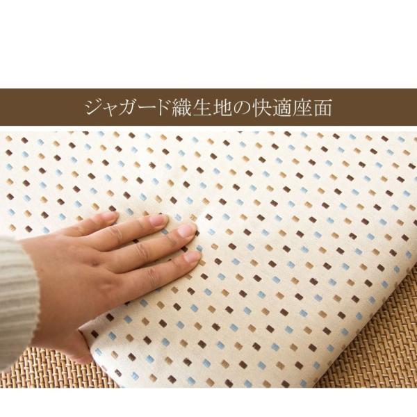 日本製 座椅子 肘なし おしゃれ座椅子 和風にも洋風にもあいます|furniture-direct|06