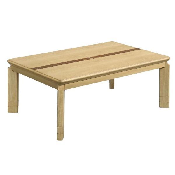 こたつ3点セット 150 大型 コタツ テーブル&布団掛け敷きセット REIGA-yukari