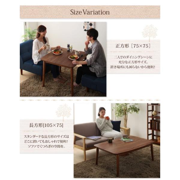 こたつテーブル おしゃれ 4尺長方形(80×120cm) 天然木ウォールナット材高さ調整こたつテーブル