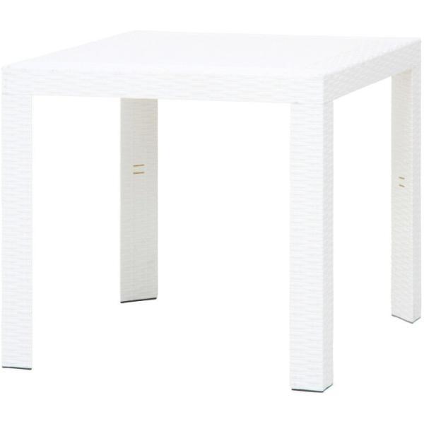 ベランダ テーブル おしゃれ 幅80×奥行80×高さ72cm 正方形 ガーデンテーブル ホワイト