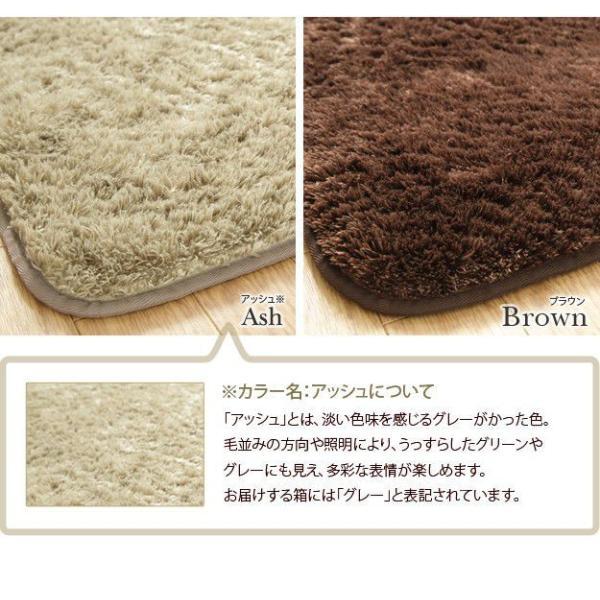 ホットカーペットカバー 1.5畳(185×130cm) 洗える おしゃれ