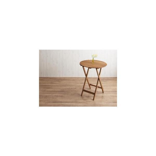 ガーデンテーブル おしゃれ スリム アカシア 天然木 W60 ラウンドタイプ