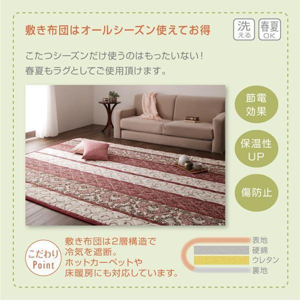 こたつ布団セット おしゃれ 5尺長方形 日本製 大判ボリューム 掛敷布団2点セット 長方形