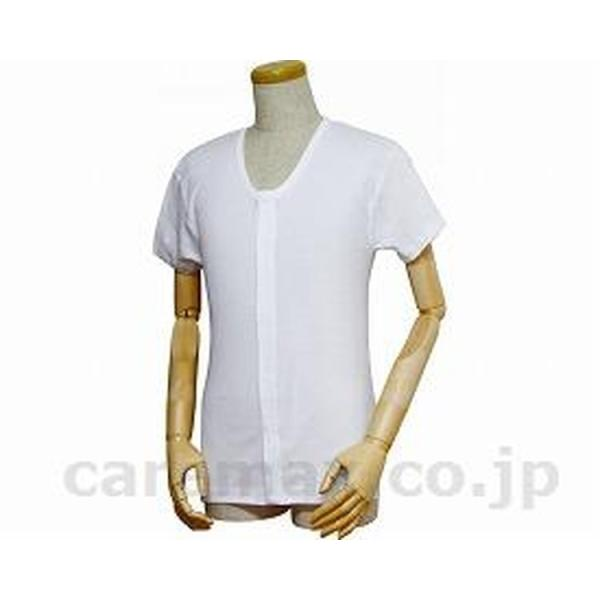 紳士前開きシャツ(ワンタッチテープ式) 半袖 / 43203 白 L 1枚