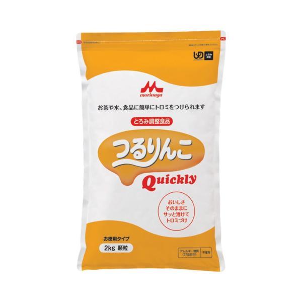 つるりんこ Quickly(クイックリー) / 0637833 2kg 1袋
