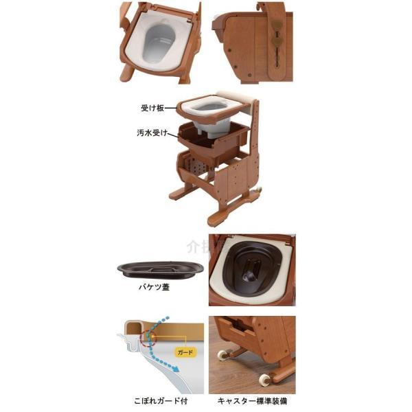 安寿 家具調トイレセレクトR ノーマル / 533-854 ソフト・快適脱臭 1台|furnitures|02