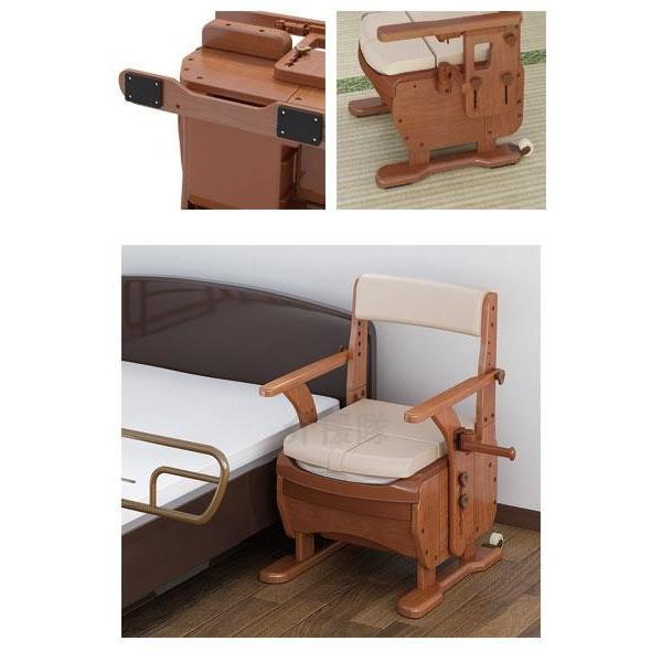 安寿 家具調トイレセレクトR ノーマル / 533-854 ソフト・快適脱臭 1台|furnitures|03