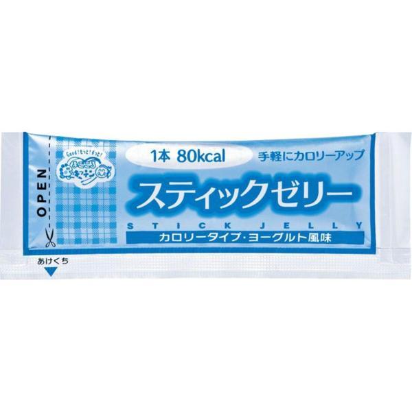 スティックゼリー カロリータイプ ヨーグルト風味 / 14.5g×20本 1袋