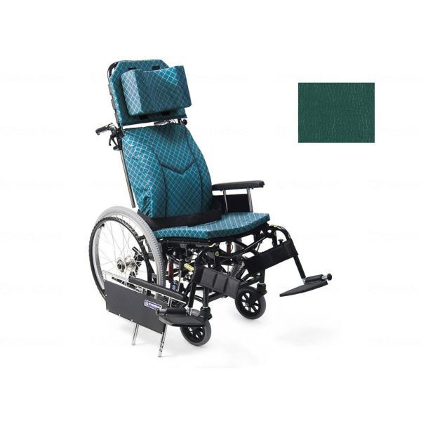 ティルティング&リクライニングKX22-42EL 前座高46 ブラック/本革調緑No47 7インチ|furnitures