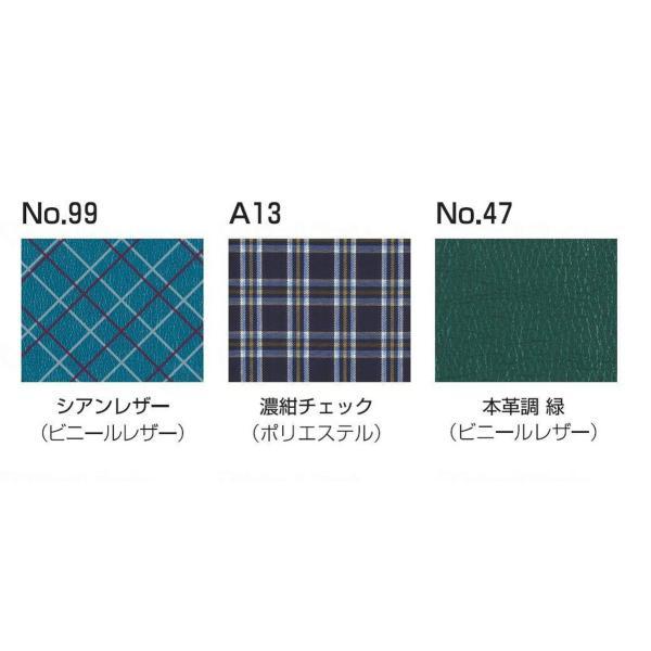ティルティング&リクライニングKX22-42EL 前座高46 ブラック/本革調緑No47 7インチ|furnitures|02