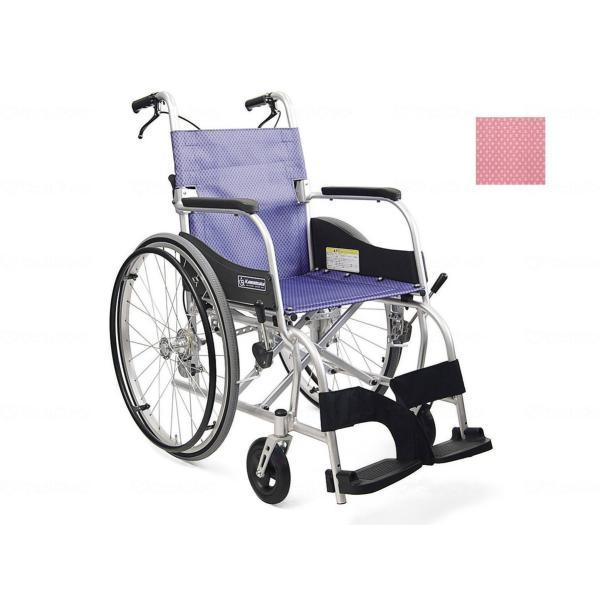 ふわりす(エアタイヤ軽量仕様) KF22-40SB さんごピンク 40|furnitures