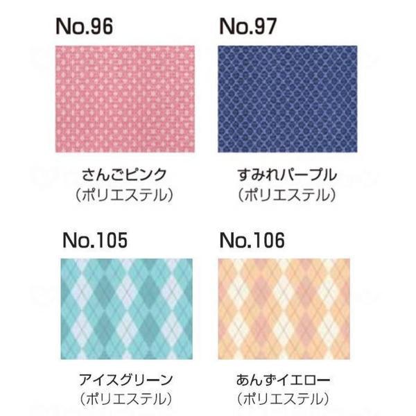ふわりす(エアタイヤ軽量仕様) KF22-40SB さんごピンク 40|furnitures|02